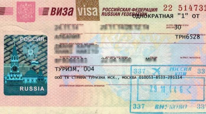 Как белорусам сделать визу в россии