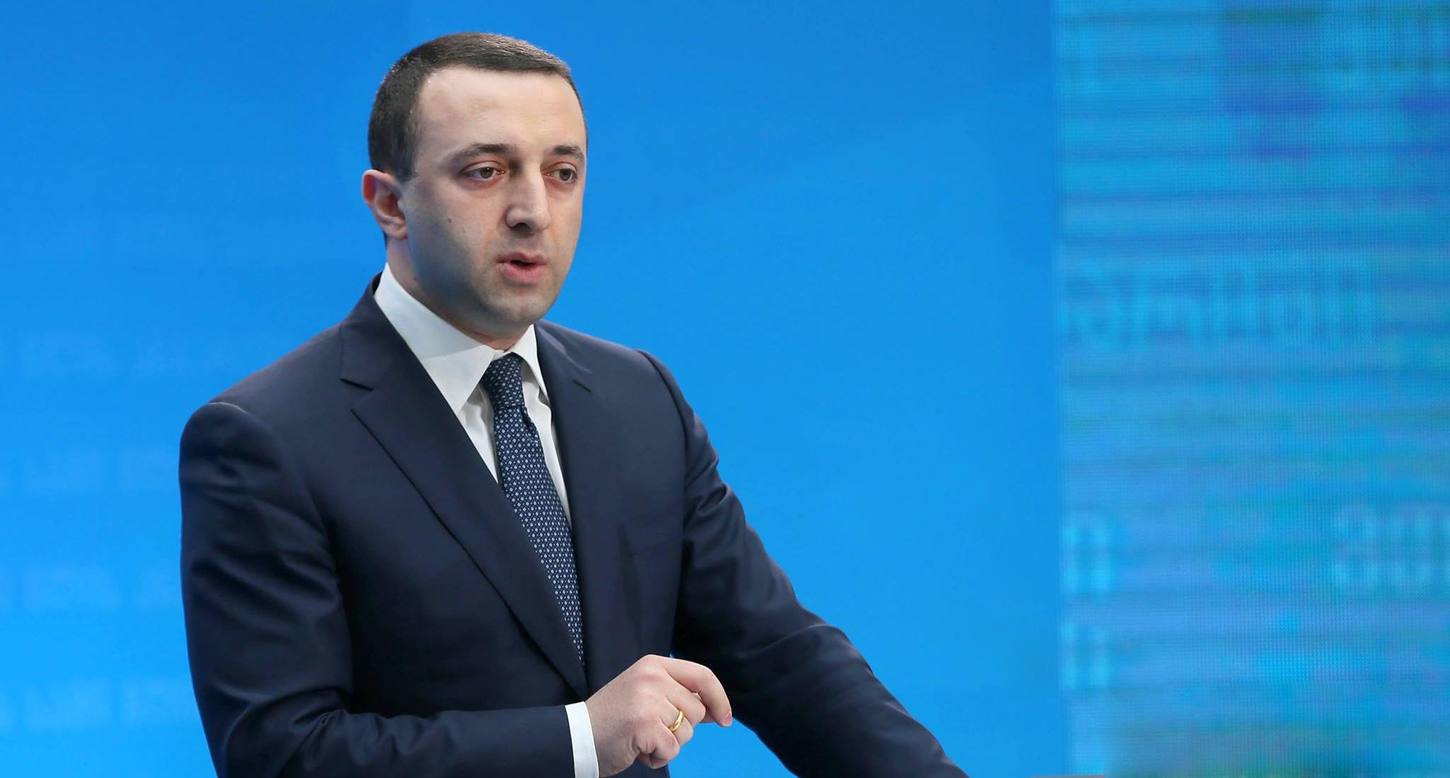 Garibashvili 1 дроны дроны
