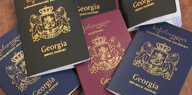 passport #статьи #статьи