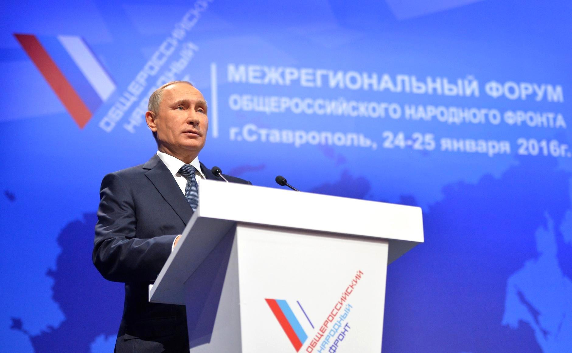 Putin #новости #новости