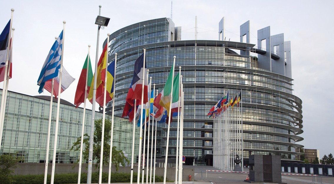 Здание Европейского Парламента. Страсбург