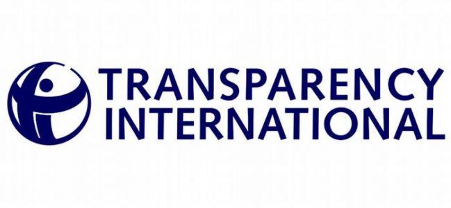 f50c152c7848dac24210d3ad3ad22154 L #выборы-2020 Transparency International Georgia, Выборы 2020, НПО