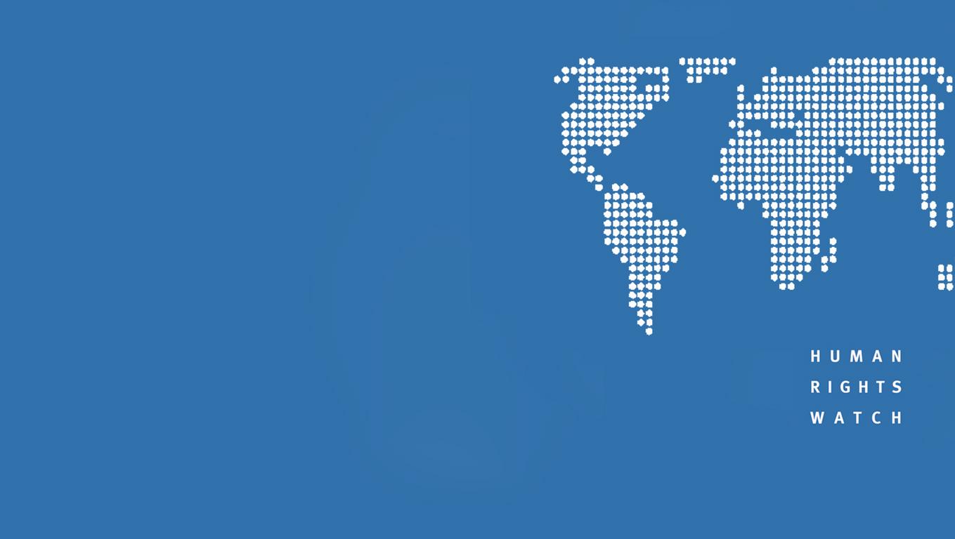 Доклад Human Rights Watch