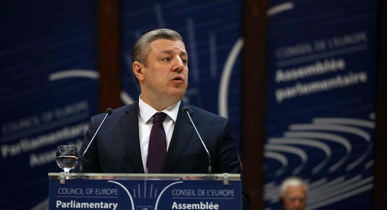 Георгий Квирикашвили, премьер-министр Грузии