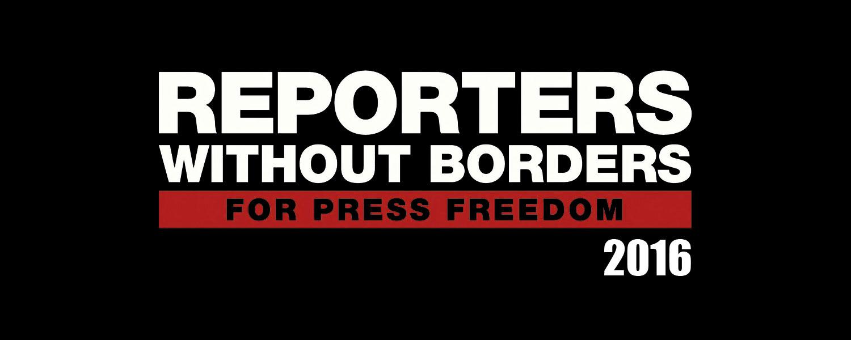 Индекс свободы прессы 2016