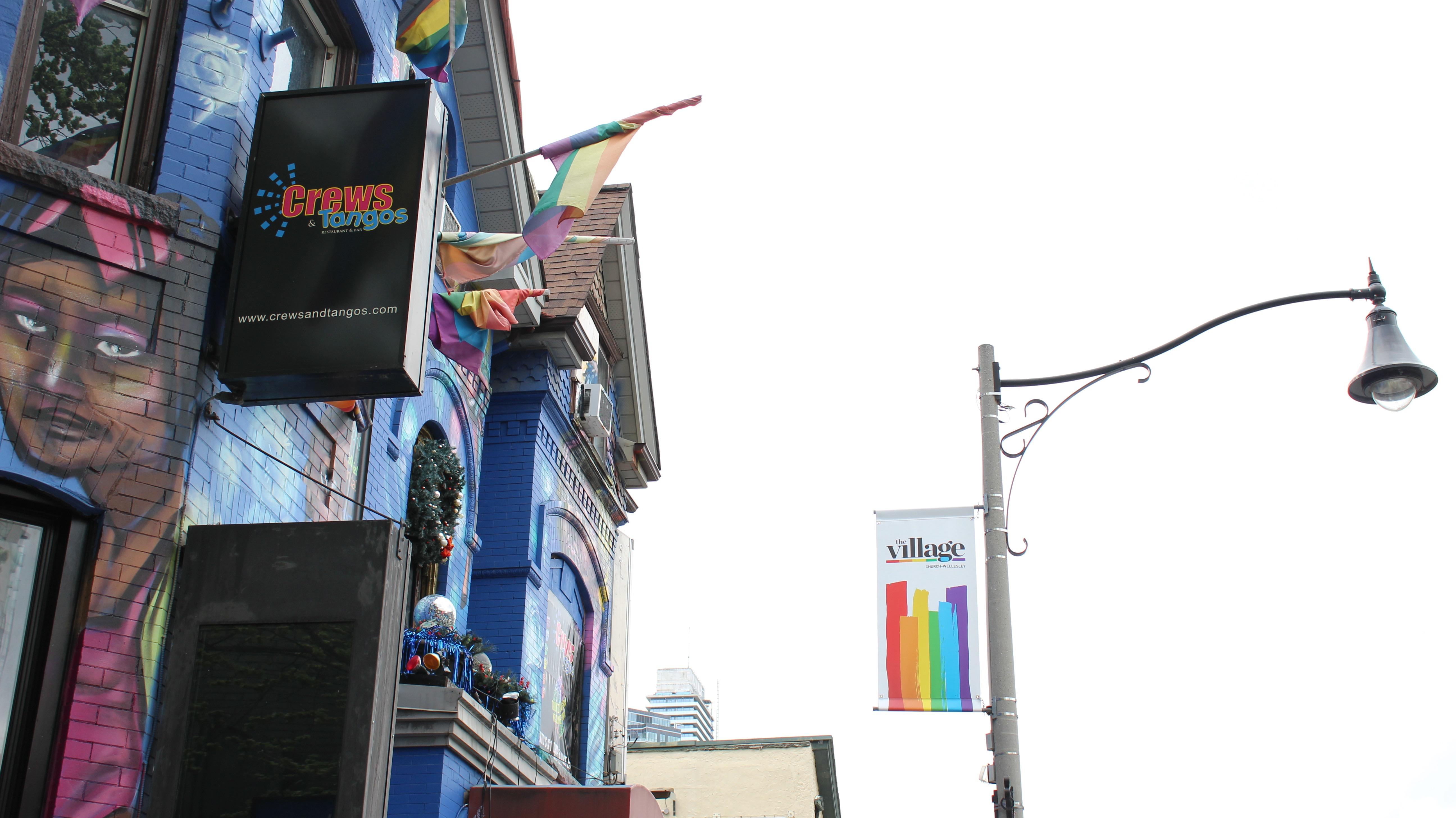 Гей-квартал в Торонто