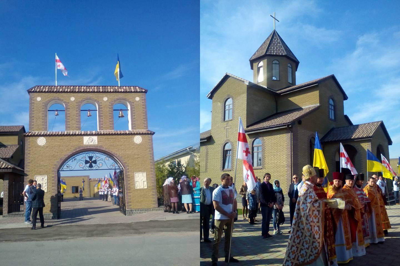 Грузинская церковь в Украине
