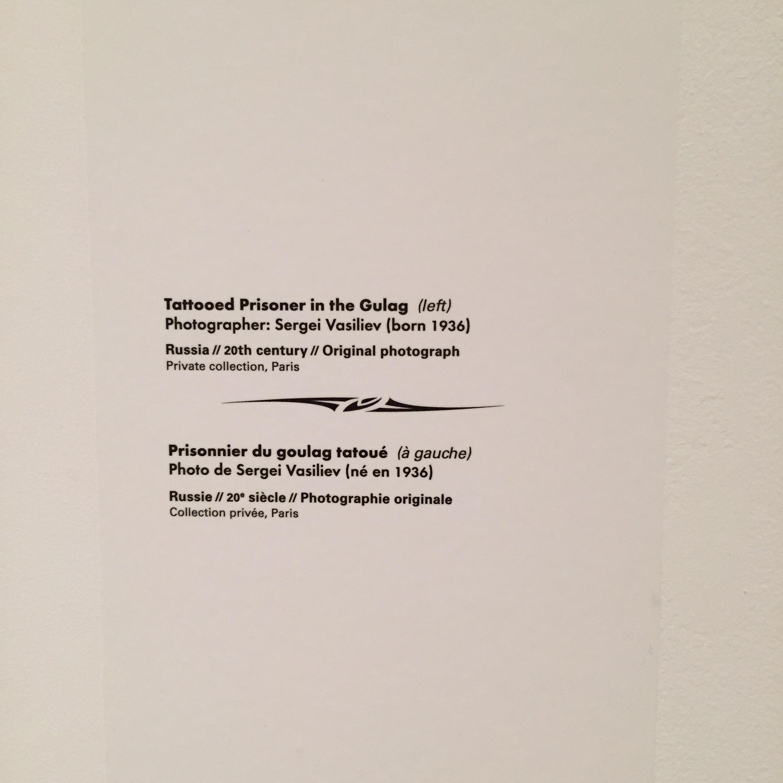 image 7 Другая SOVA ROM, tatoo, выставка, идентификация, искусство, Марк Джейкобс, одержимость, ритуал, тату, татуировк, Тин-Тин