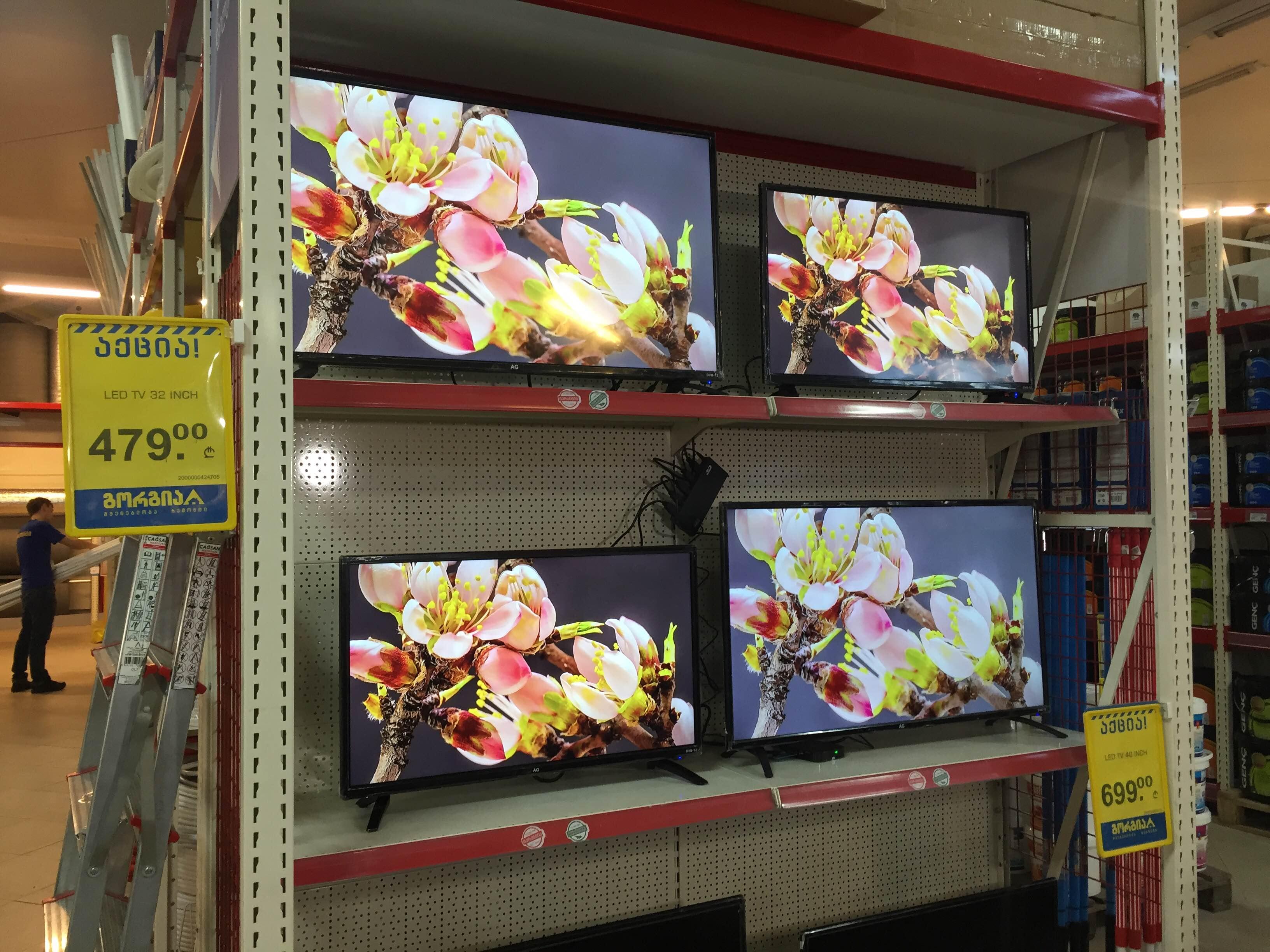 Грузинские телевизоры настроены на Европу