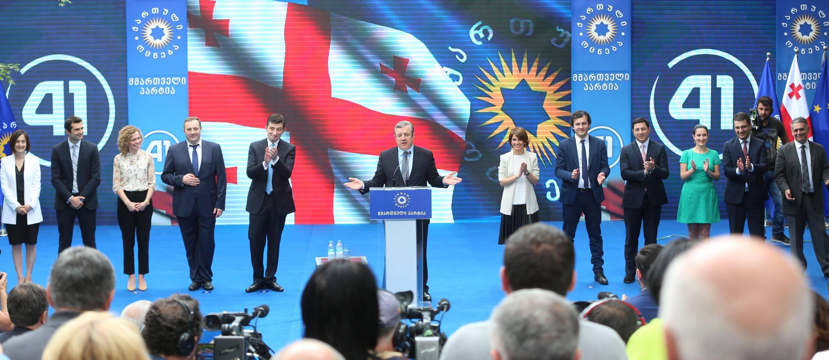 Предвыборный список «Грузинской мечты» пополнился новыми лицами