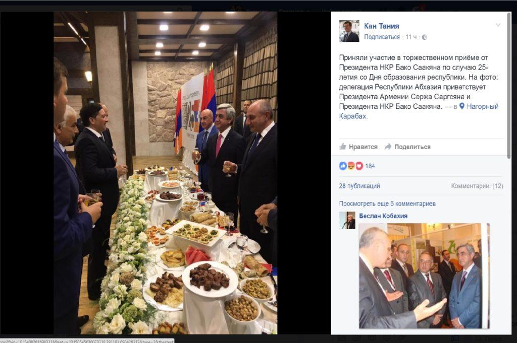 2ukp3e #новости Абхазия, Армения, мид, нагорный крабах, президент, самопровозглашенная республика, Сарсян, Южная Осетия