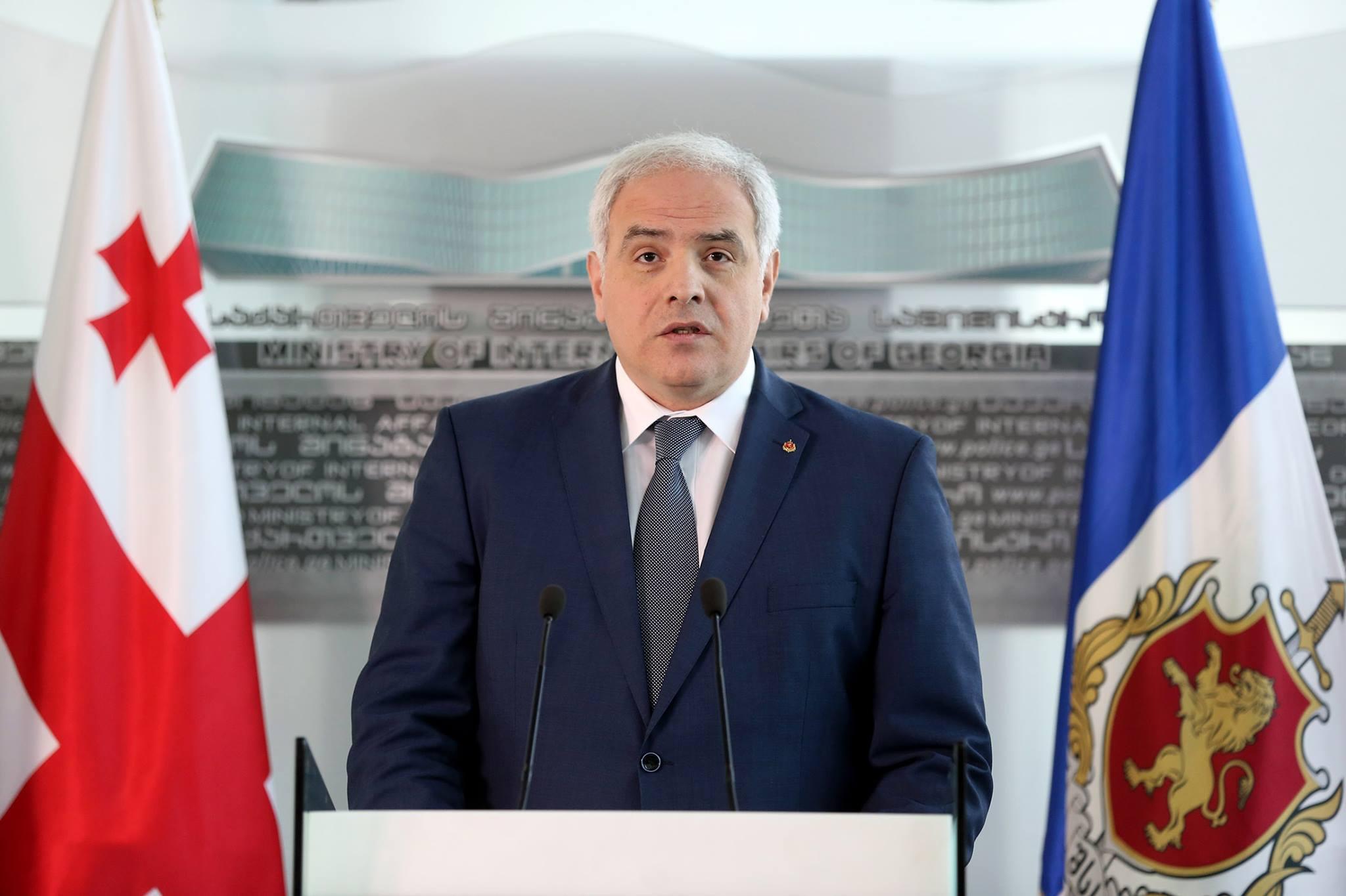 Глава МВД Грузии обещает не допустить дестабилизации на выборах