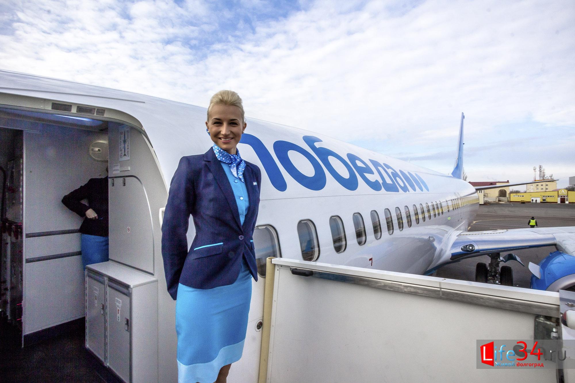 Лоукостер «Победа» приступает к осуществлению авиарейсов Тбилиси - Ростов-на-Дону