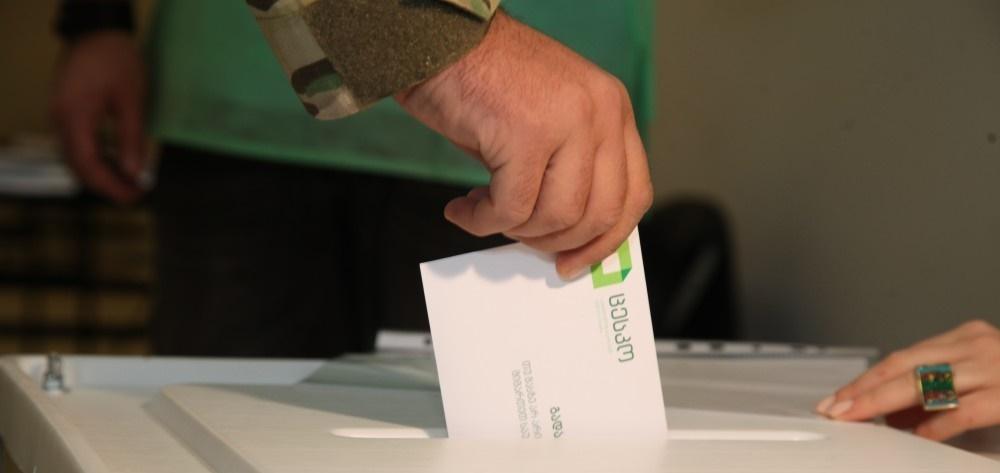 Парламентские выборы-2016