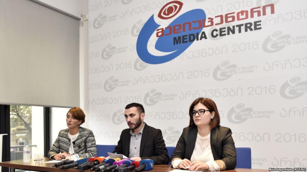 ЦИК Грузии получает первые жалобы о нарушениях