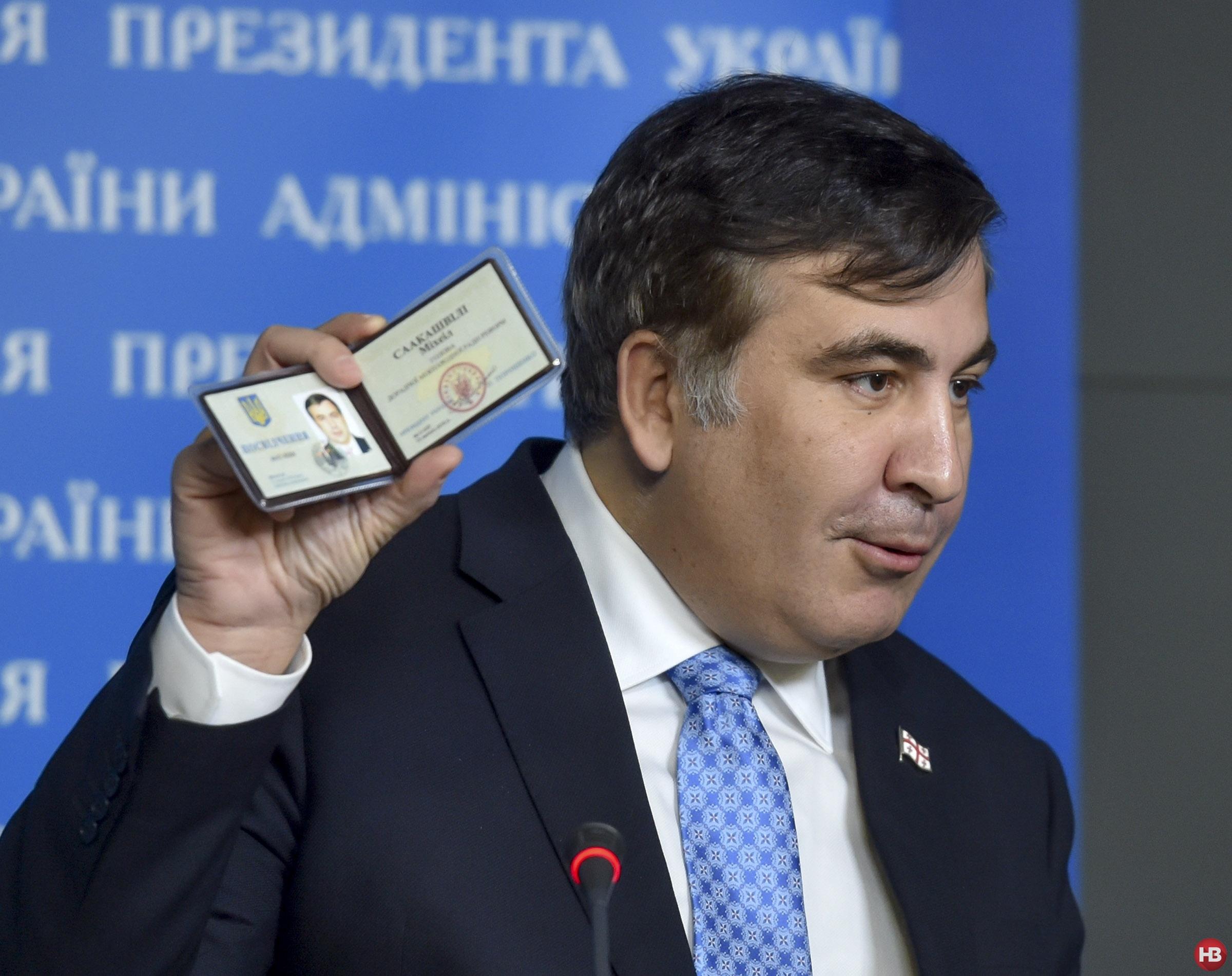 Михаил Саакашвили готовится провести отпуск в Грузии