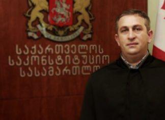 Заза Тавадзе избран председателем Конституционного суда Грузии