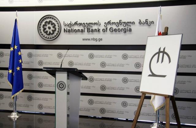 0000056322 nacbank gruzii Национальный банк Грузии Национальный банк Грузии