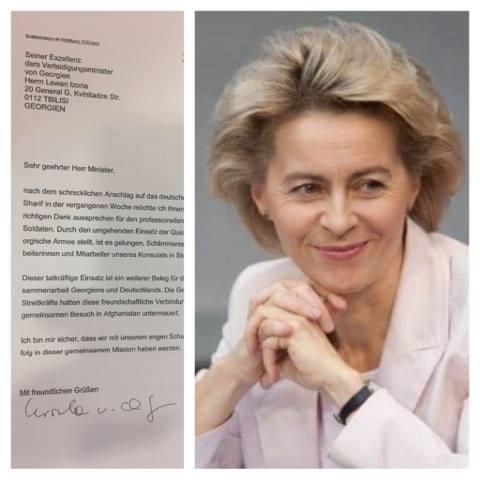 Министр обороны Германии благодарит грузинских военных за защиту консульства ФРГ