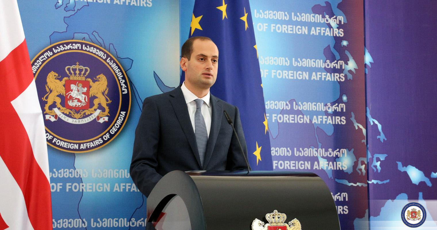 МИД Грузии заявил о готовности к партнерству с новой администрацией США