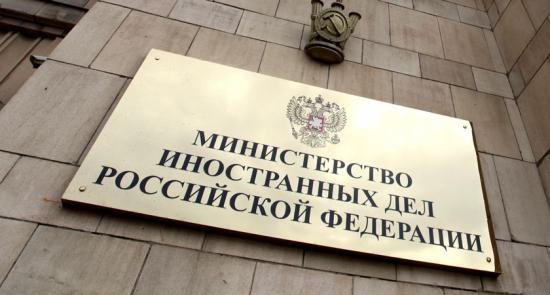 МИД РФ: учения Грузии и НАТО представляют угрозу стабильности и миру в регионе