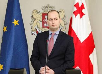 МИД Грузии приветствует инициативу Украины в Совбезе ООН