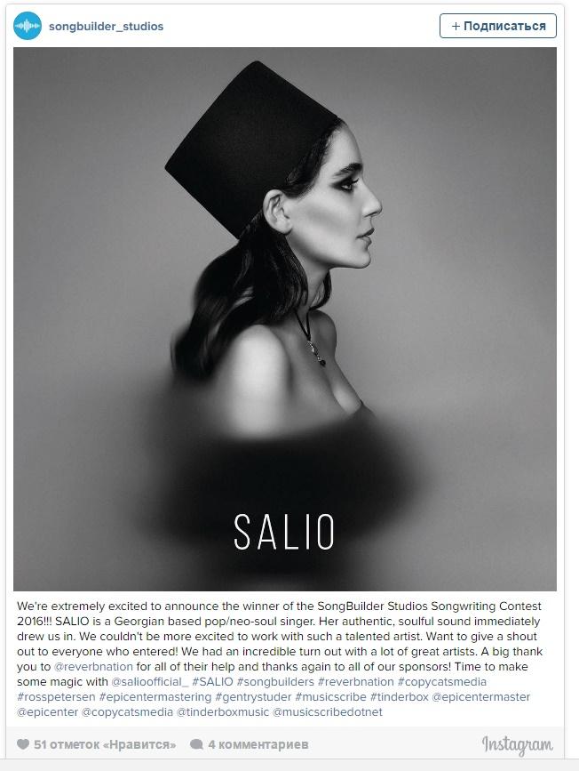 ukajuka #новости salio, songbuilders