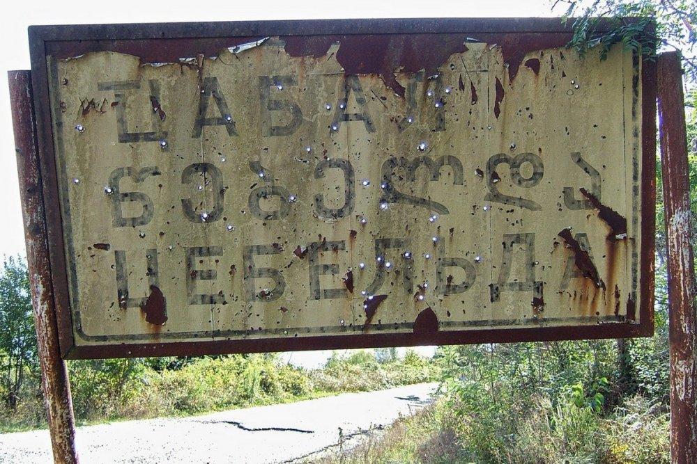 04 2016 02 05 Suhum Road #новости Абхазия, Грузия, кладбище, полигон, президент, разрушение, Цебельда, Церковь