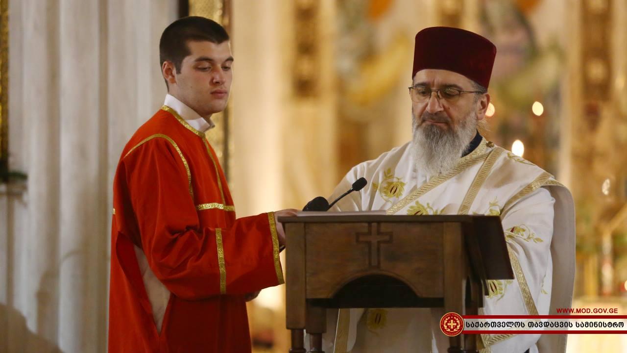 Міхо, пора додому!: Патріарх Ілія Другий закликав грузинських емігрантів повернутися на батьківщину