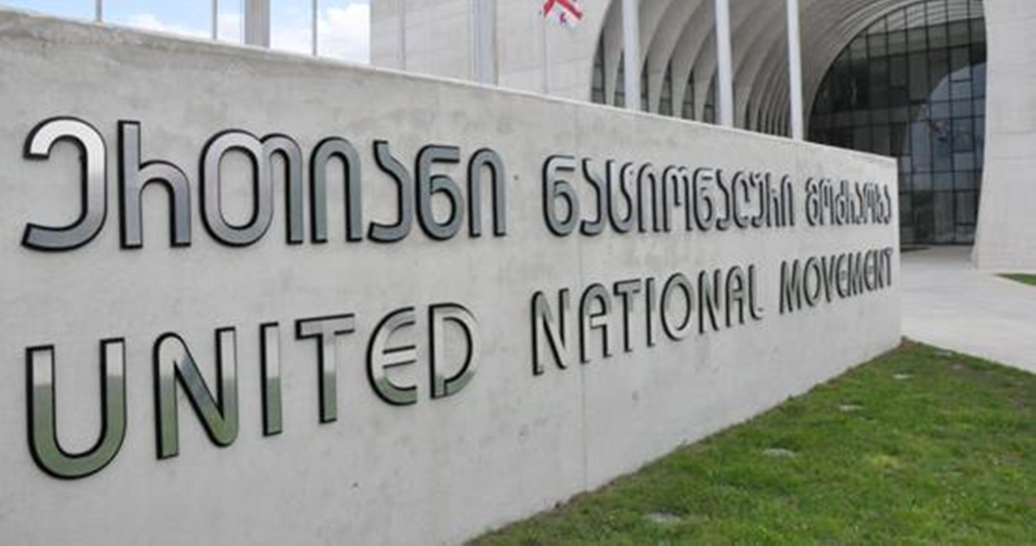 Раскол в ЕНД: внутрипартийное противоборство переместилось в парламент