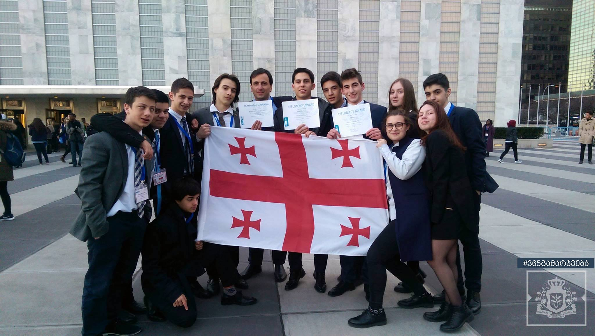 молодежной конференции ООН