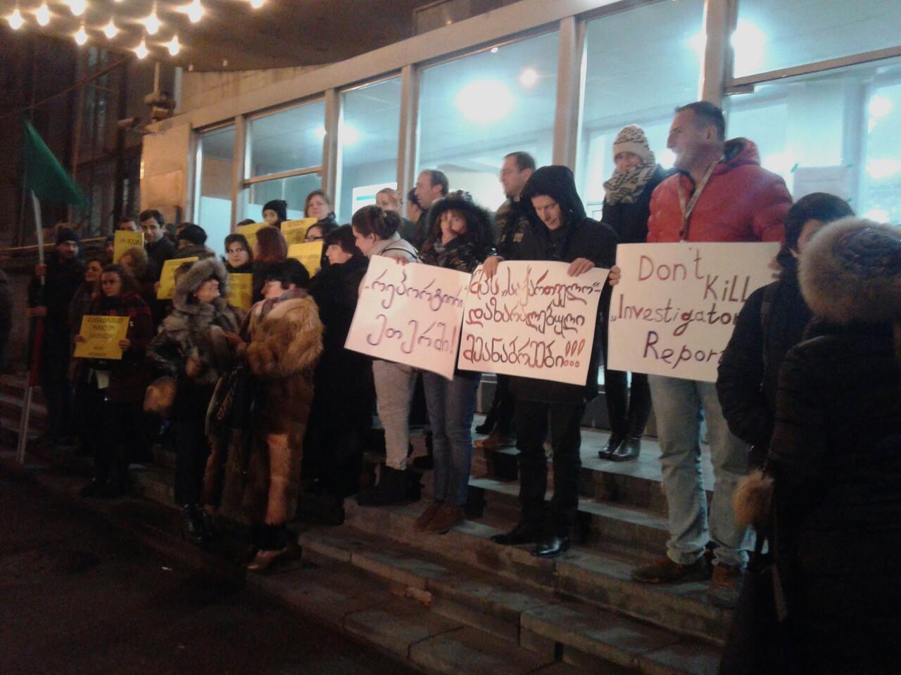 16587098 1451465458230868 4214828506640521549 o 1 #новости акция протеста, безработица, Грузия, ОВГ, свобода слова, студенты