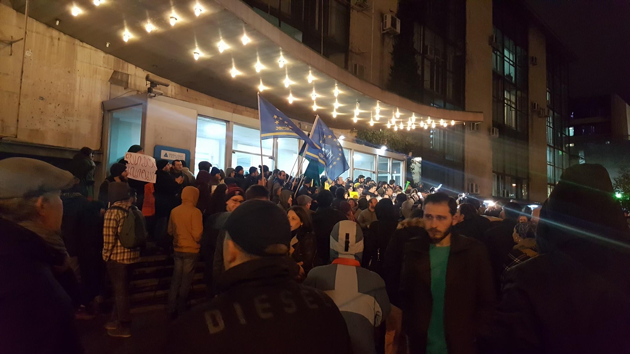 16665701 685656854950138 3684050940167754886 o #новости акция протеста, безработица, Грузия, ОВГ, свобода слова, студенты