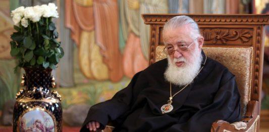 Хирурги берлинской клиники проводят операцию Католикосу-патриарху всея Грузии