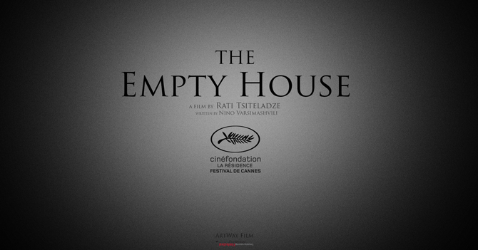 The Empty House Rati Tsiteladze Nino Varsimashvili Cannes #новости Cinefondation, грузинский режиссер, кино, кинофестиваль, Мать, Нино Варсимашвили, Пустой дом, Рати Цителадзе, фильм