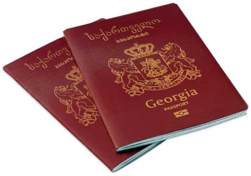 image1 #общество грузинский паспорт, Грузия, получение грузинского гражданства