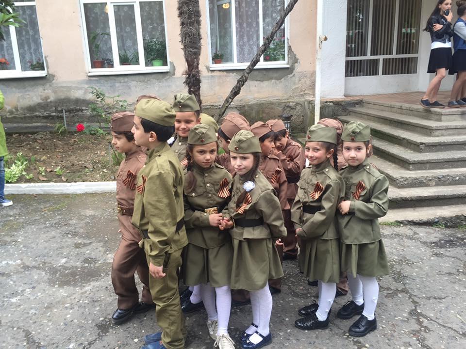 18300966 1927205454225834 6497062448588565303 n #новости 9 мая, Абхазия, георгиевская лента, Сухуми