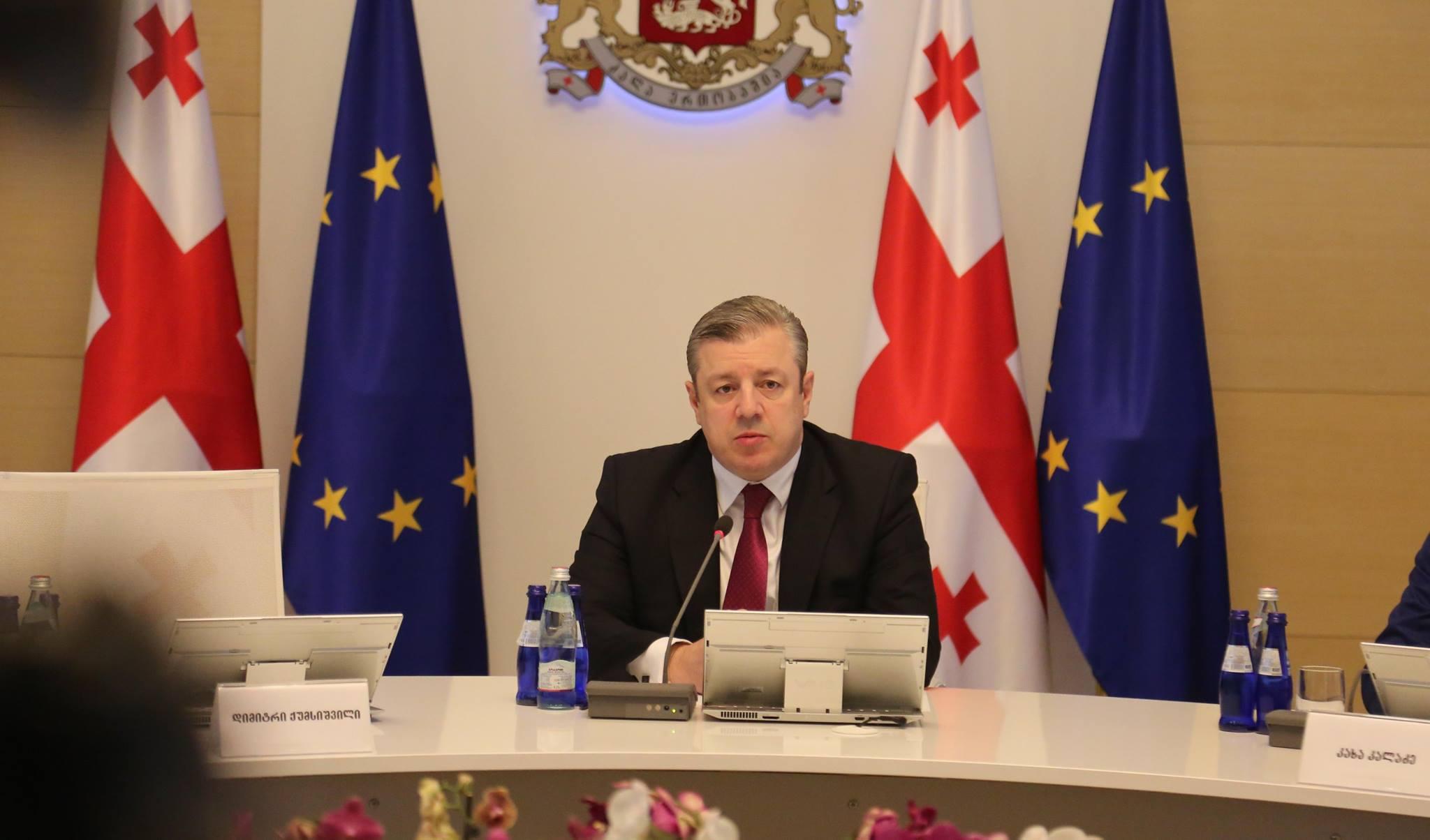 Премьер Грузии: мы получили четкие сигналы о поддержке США