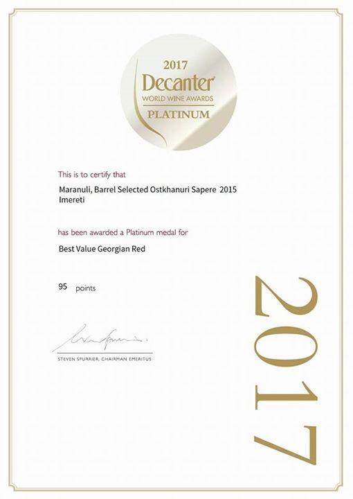18554476 1355218831229656 1322049994 n #новости Decanter World Wine Awards, грузинское вино, Маранули, платиновая медаль, приз