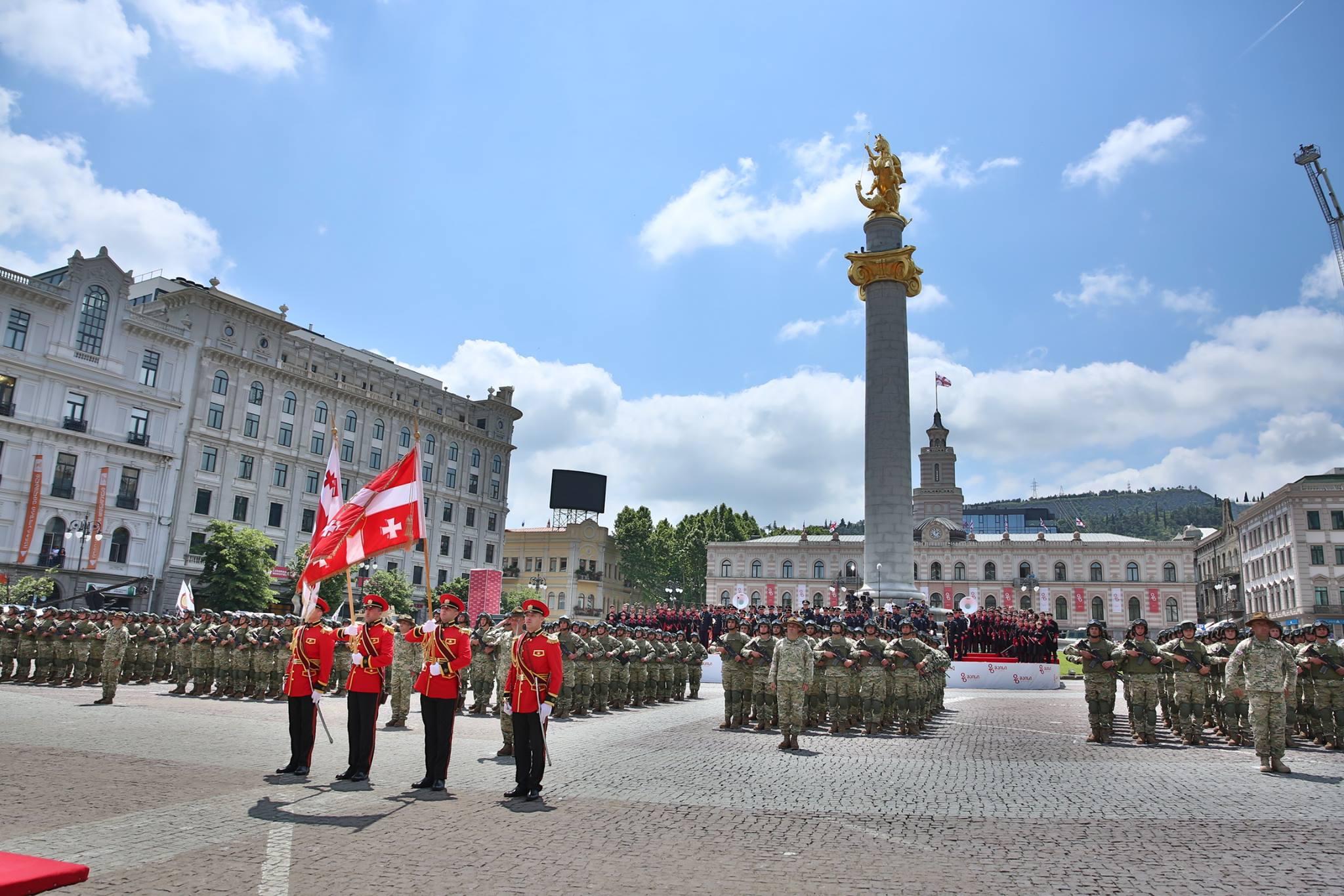 Грузия празднует День независимости