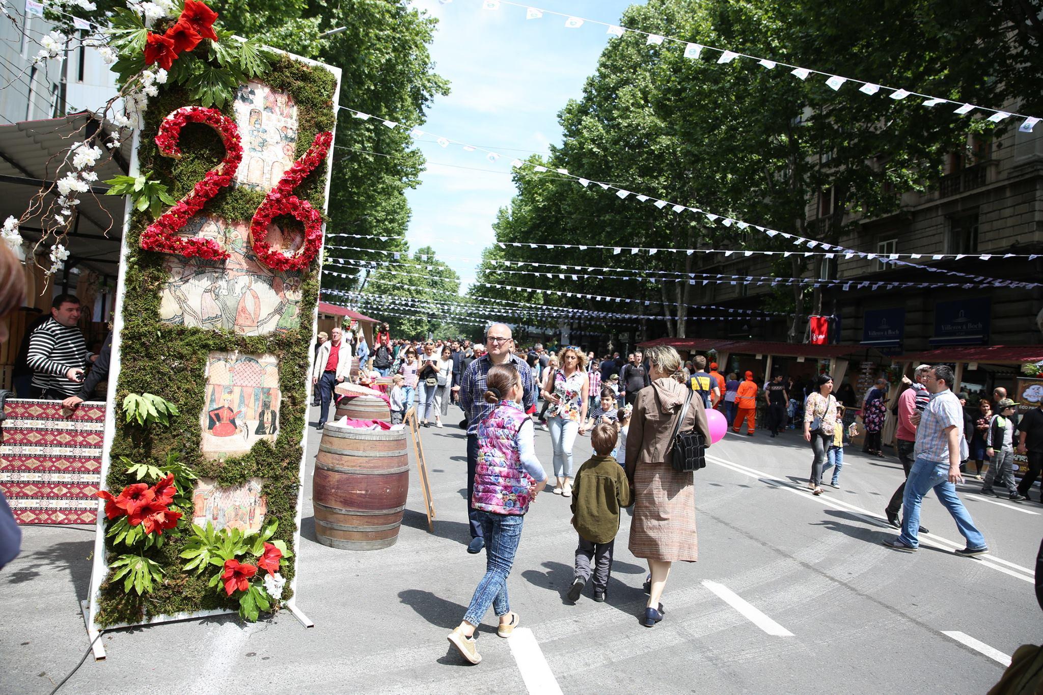 18672898 460865150925181 2953316662281143096 o #новости Грузия, День Независимости, тбилиси