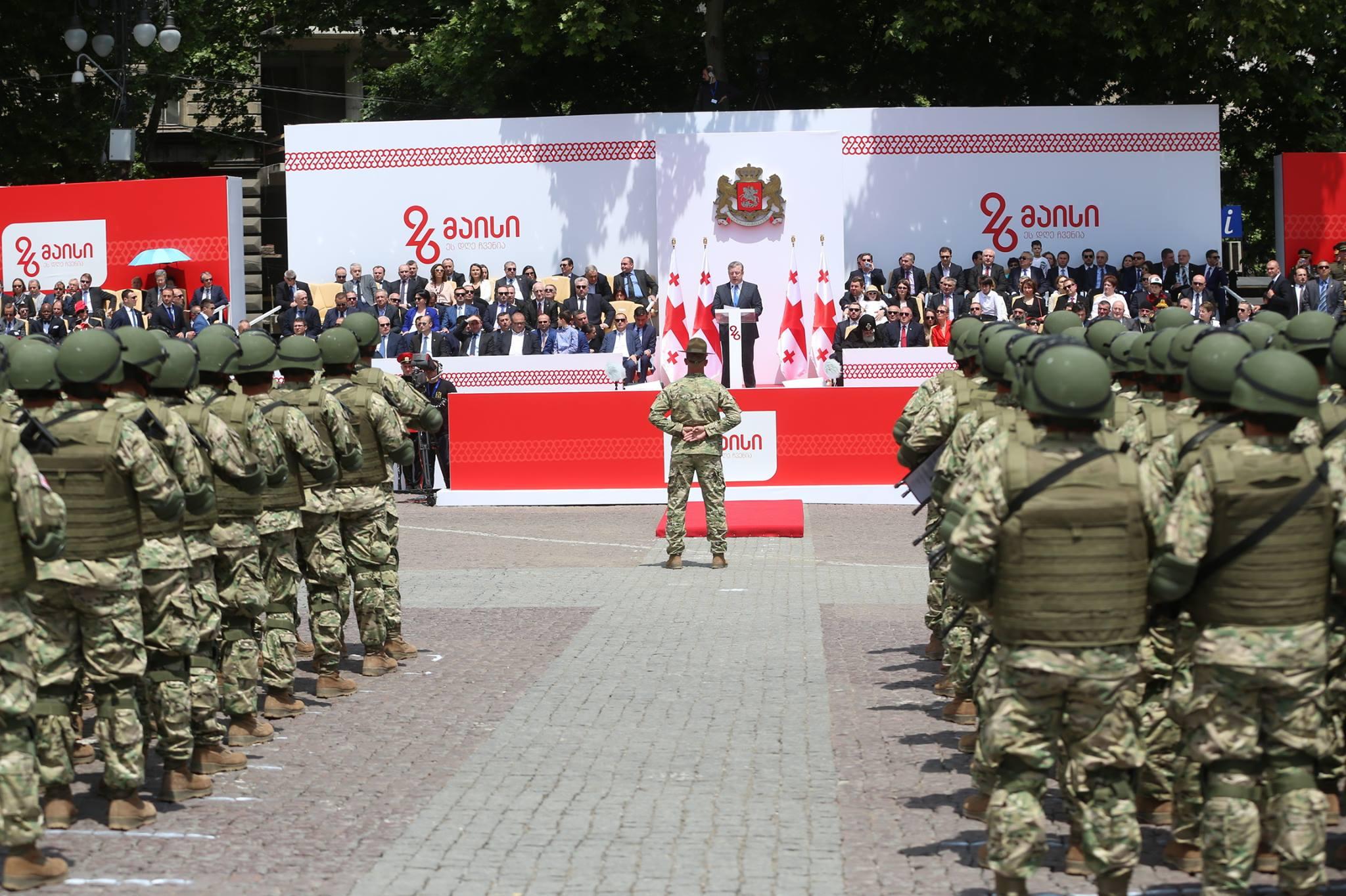 18699616 460864654258564 5170514416288909984 o #новости Грузия, День Независимости, тбилиси