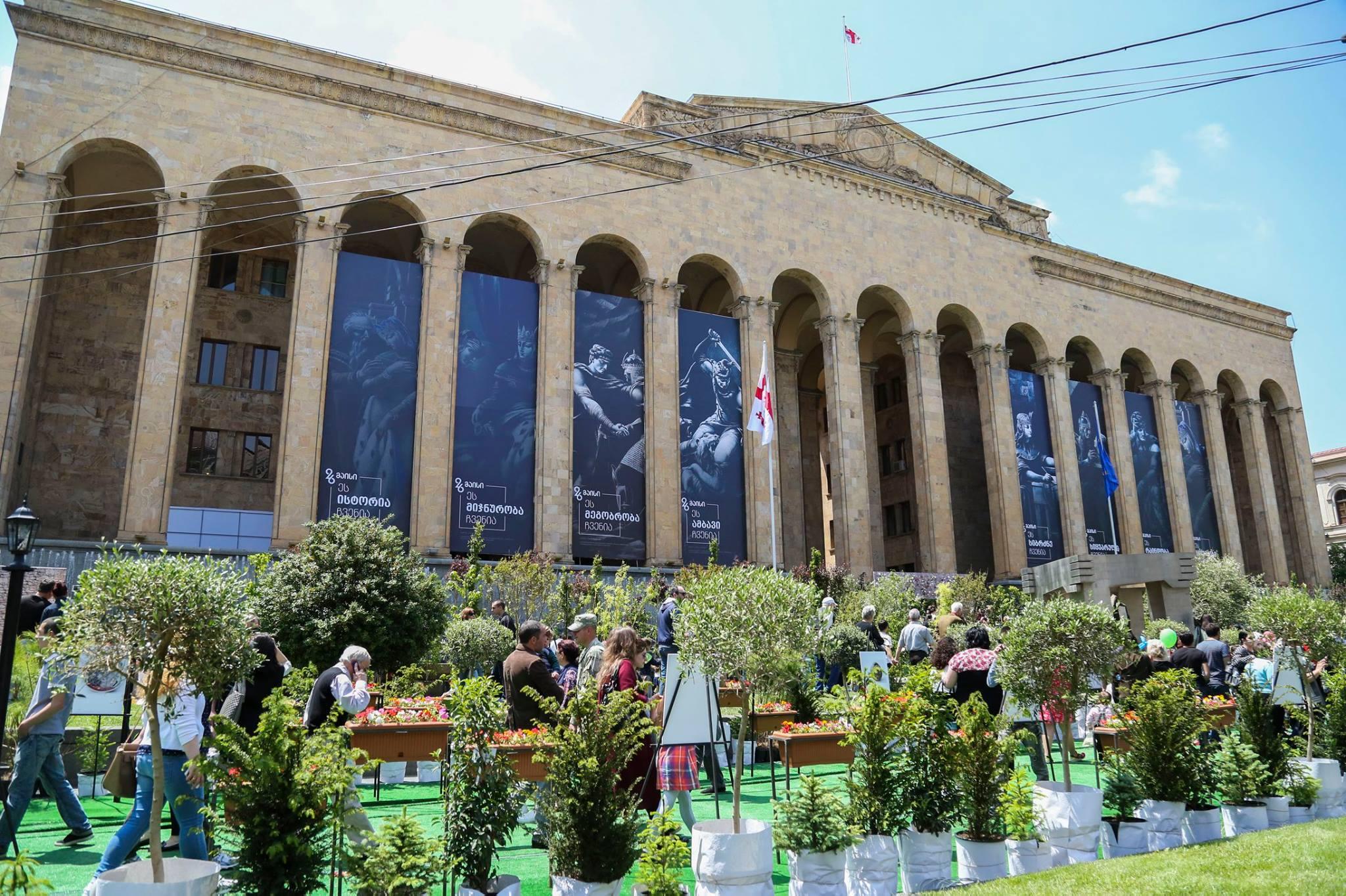 18699695 761143344053941 3850173573917638324 o #новости Грузия, День Независимости, тбилиси