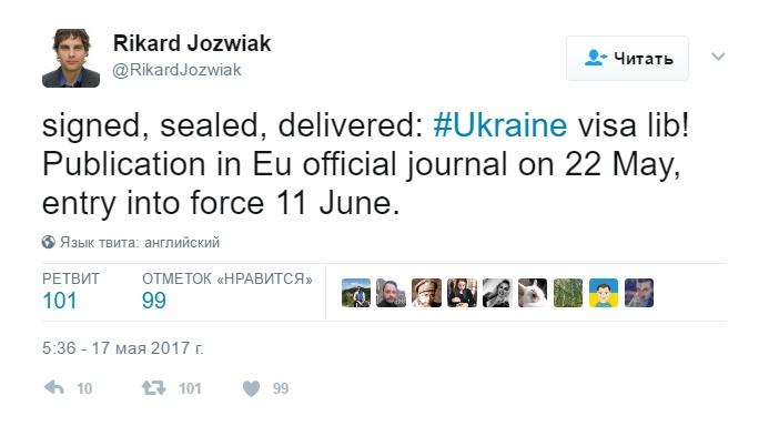 4545656 #новости безвизовый режим, ес, украина