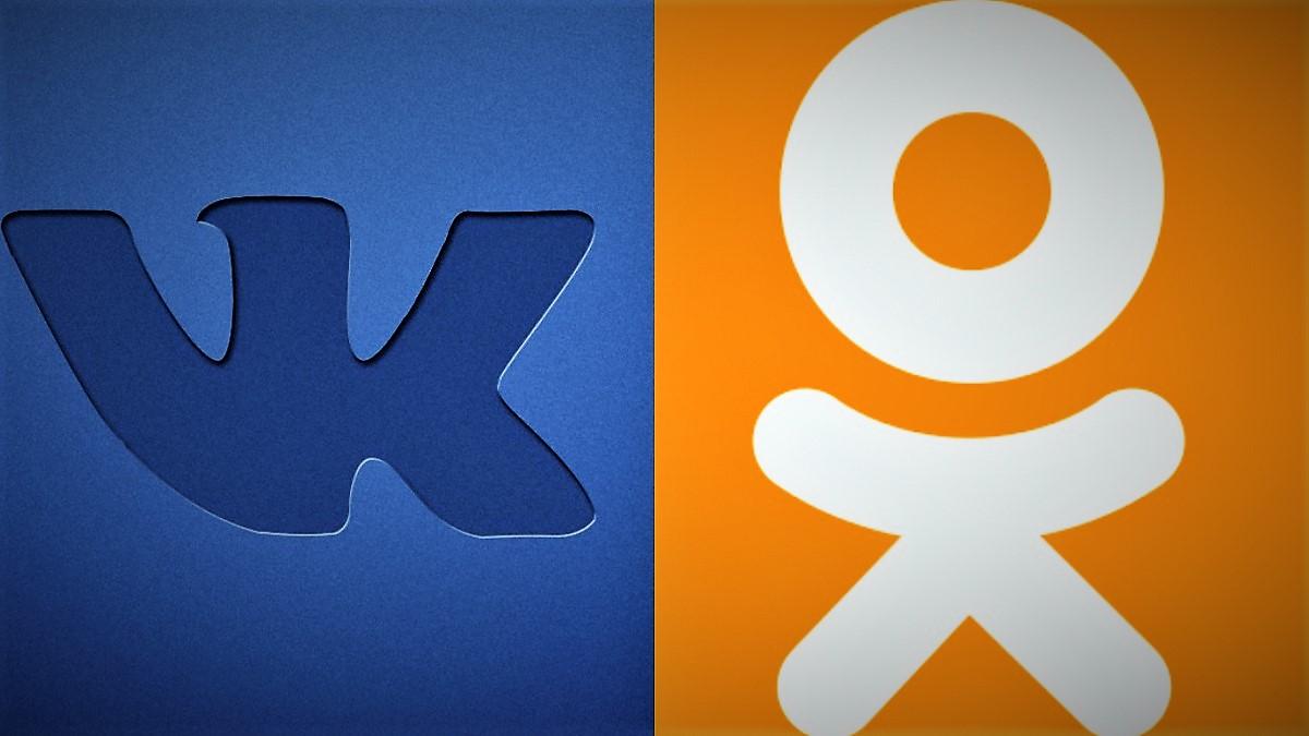 В Украине запретили российские соцсети, СМИ и сервисы «Яндекс»