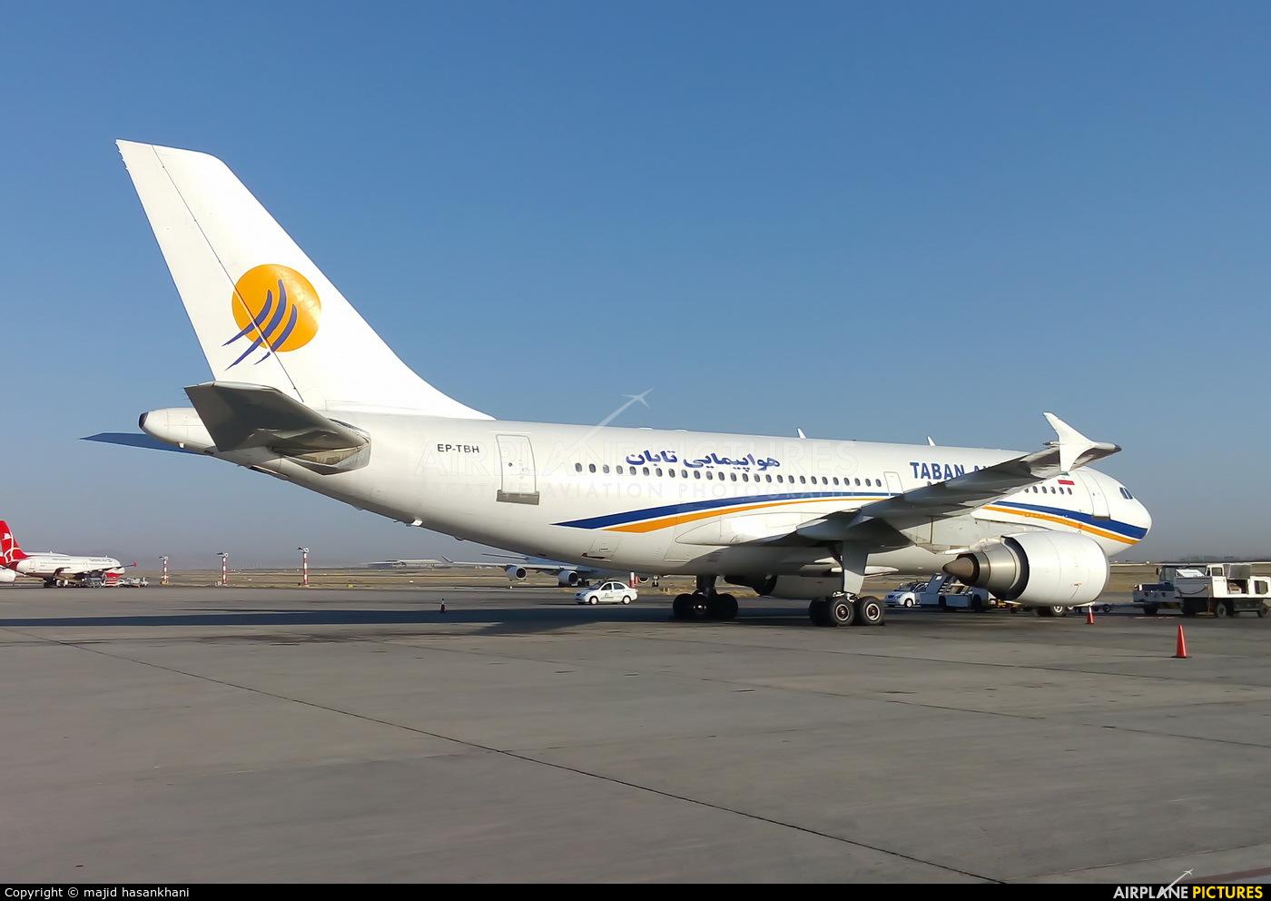 TABAN Airlines приступает к полетам по направлению Исфахан-Тбилиси. Copyright majid hasankhani