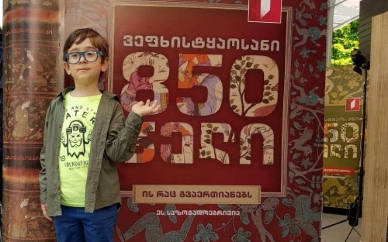 Bez nazvaniya 12 #новости Грузия, День Независимости, тбилиси