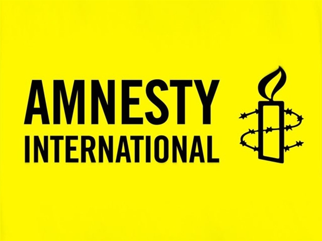 Amnesty International требует