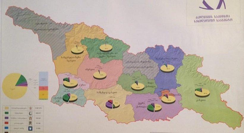 MFQP9bHcUEiD7vYM9nAIhA e1495621709990 #новости Грузия, религии, религиозная карта