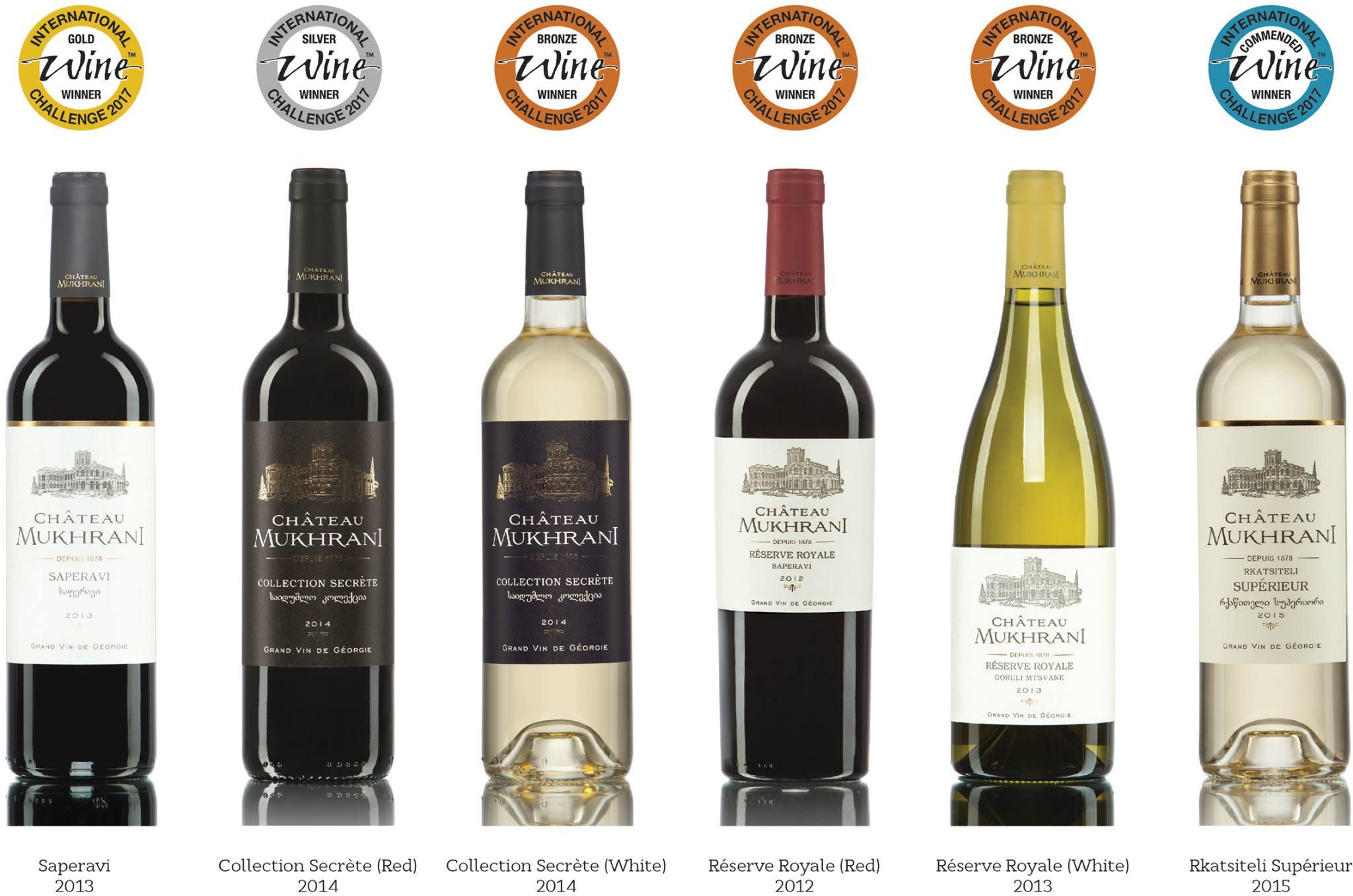 shato muhrani #новости грузинское вино, золотая медаль, конкурс, приз, саперави, Шато Мухрани
